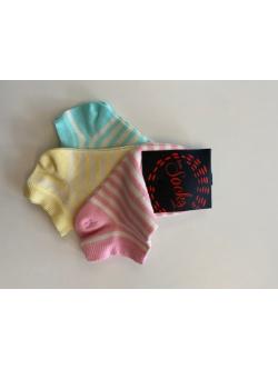 Sokker fra Sizesock 3-pack farvede hæl Str:35-38 (restparti) Spar 50%