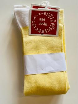 Sokker fra Sizesock i i gul med hvid hæl Str: 35-38 (restparti) Spar 50%
