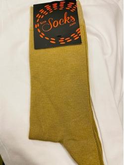 Sokker fra Sizesock mørk sandfarve Spar 50%