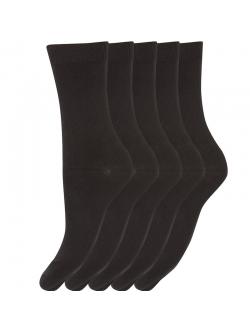 Decoy 5-pak bomuldsstrømper basic i sort til kvinder