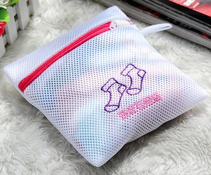 Image of   Beskyt dine nylonstrømper - Vaskepose